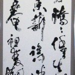 22鈴木啓佳