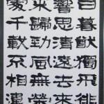 21清水鶴泉