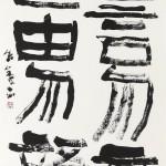 52chiku A035 yanagisawa