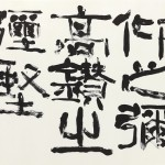 52chiku A059 machida