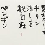 52chiku D002 yanagida