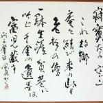 40和田閑房