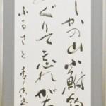 ①鈴木青香 (226x800)